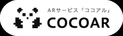 ARサービス「ココアル」 COCOAR